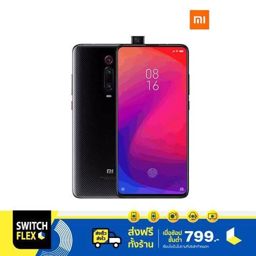 ยี่ห้อนี้ดีไหม  ปทุมธานี Xiaomi Mi 9T 6/64GB(Redmi K20) [รับประกันเครื่องศูนย์ไทย 1 ปี]Global.version