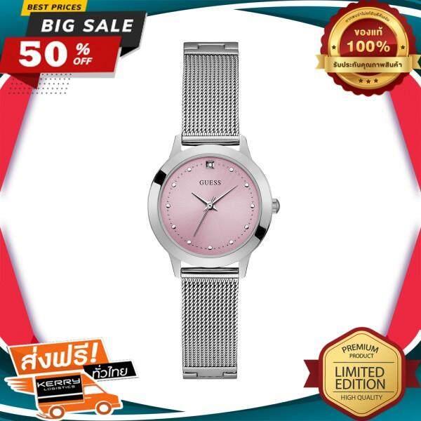 สุดยอดสินค้า!! WOW! นาฬิกาข้อมือคุณผู้หญิง GUESS นาฬิกาข้อมือผู้หญิง Chelsea รุ่น W1197L3 สีเงิน ของแท้ 100% สินค้าขายดี จัดส่งฟรี Kerry!! ศูนย์รวม นาฬิกา casio นาฬิกาผู้หญิง นาฬิกาผู้ชาย นาฬิกา seiko