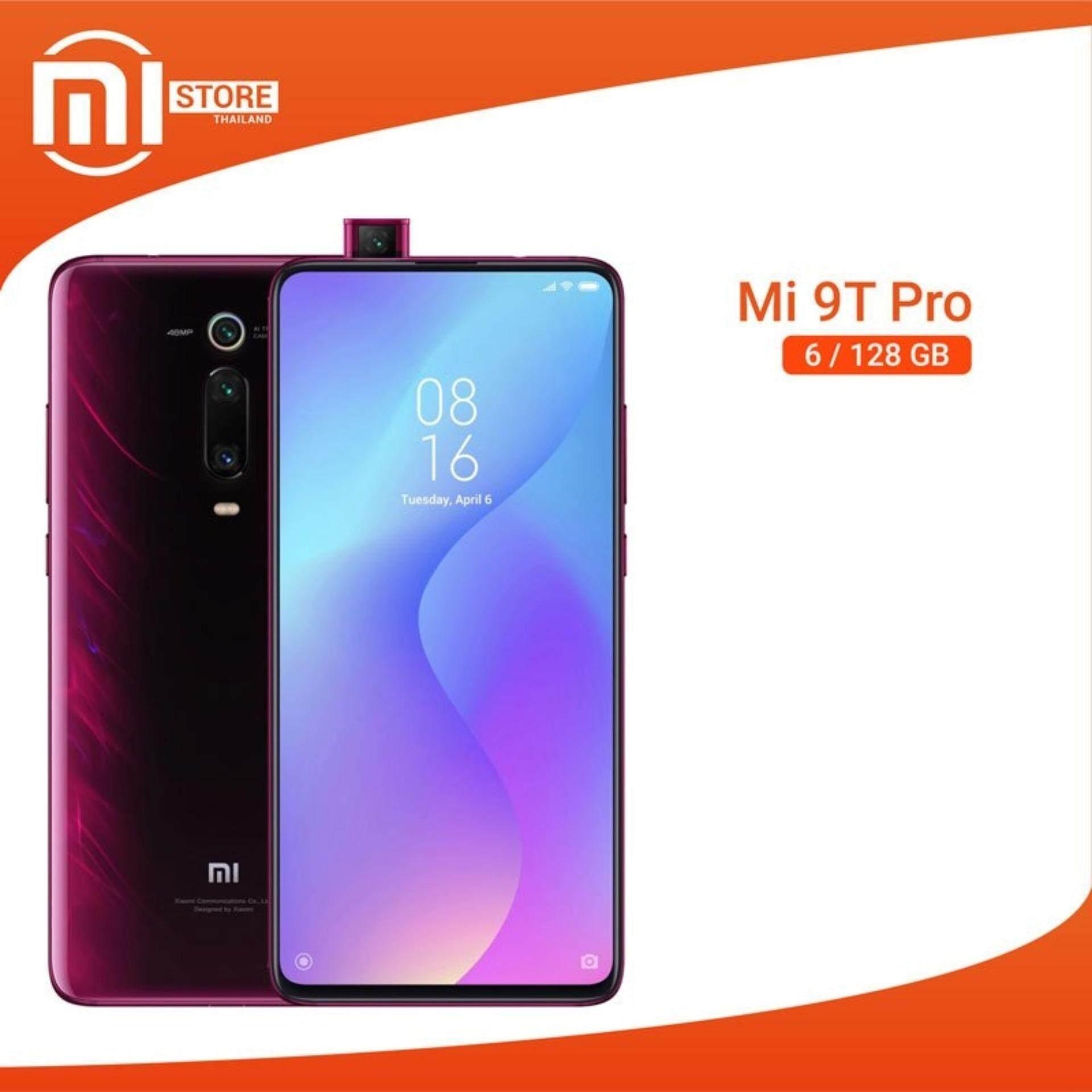 ยี่ห้อนี้ดีไหม  นครพนม Xiaomi Mi 9T Pro