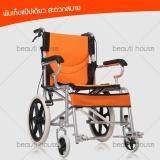 ขายดีมาก! รถเข็นผู้ป่วย Wheelchair วีลแชร์ พับได้ รุ่น สีส้ม สีฟ้า