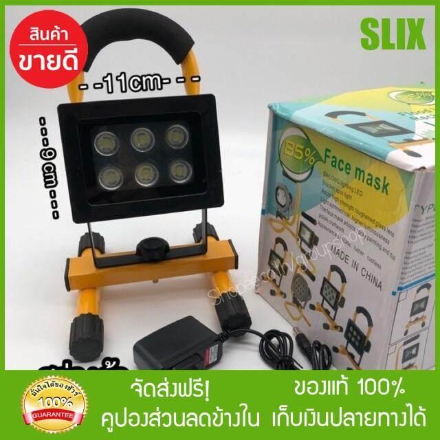 ลดสุดๆ [Slix] ไฟสปอร์ตไลท์  LED. 6 ดวง /Flood light spotlight ไฟฉายแรงสูง ไฟสปอร์ตไลท์ led ไฟฉายแรงสูง led ส่งฟรี Kerry เก็บเงินปลายทางได้