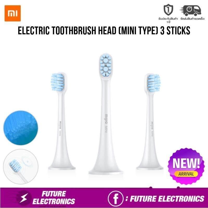 บึงกาฬ Xiaomi Mijia Sonic Electric Toothbrush white เเปรงสีฟันอัจฉริยะ พร้อมหัวแปรงให้เลือกซื้ออีก 2 แบบ Future Electronics