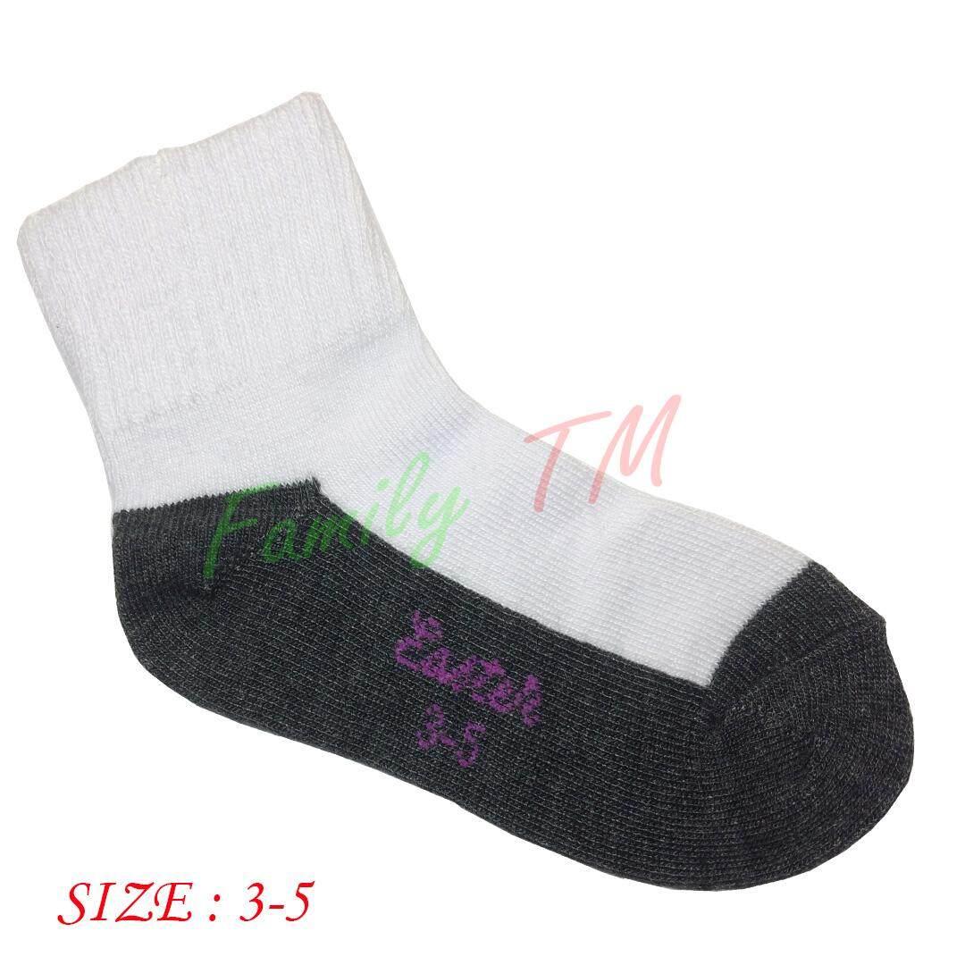 สุดยอดสินค้า!! Family TM จัดส่งโดย Kerry ถุงเท้านักเรียน สีขาวพื้นเทา ผ้าหนา ไซส์  set 1 คู่