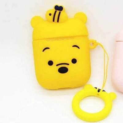 สุดยอดสินค้า!! ส่งฟรี Kerry!!! ขาย กล่องซีลีโคน เก็บหูฟัง Airpods พูห์ Pooh