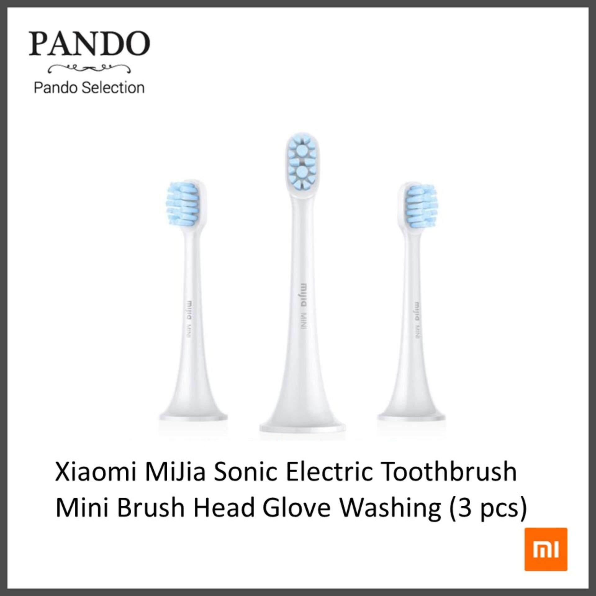 แปรงสีฟันไฟฟ้าเพื่อรอยยิ้มขาวสดใส พระนครศรีอยุธยา Xiaomi MiJia Sonic Electric Toothbrush Mini Brush Head Glove Washing  3 pcs  หัวแปรงสีฟันไฟฟ้า  บรรจุ 3 ชิ้น   by Pando Selection   Fanslink