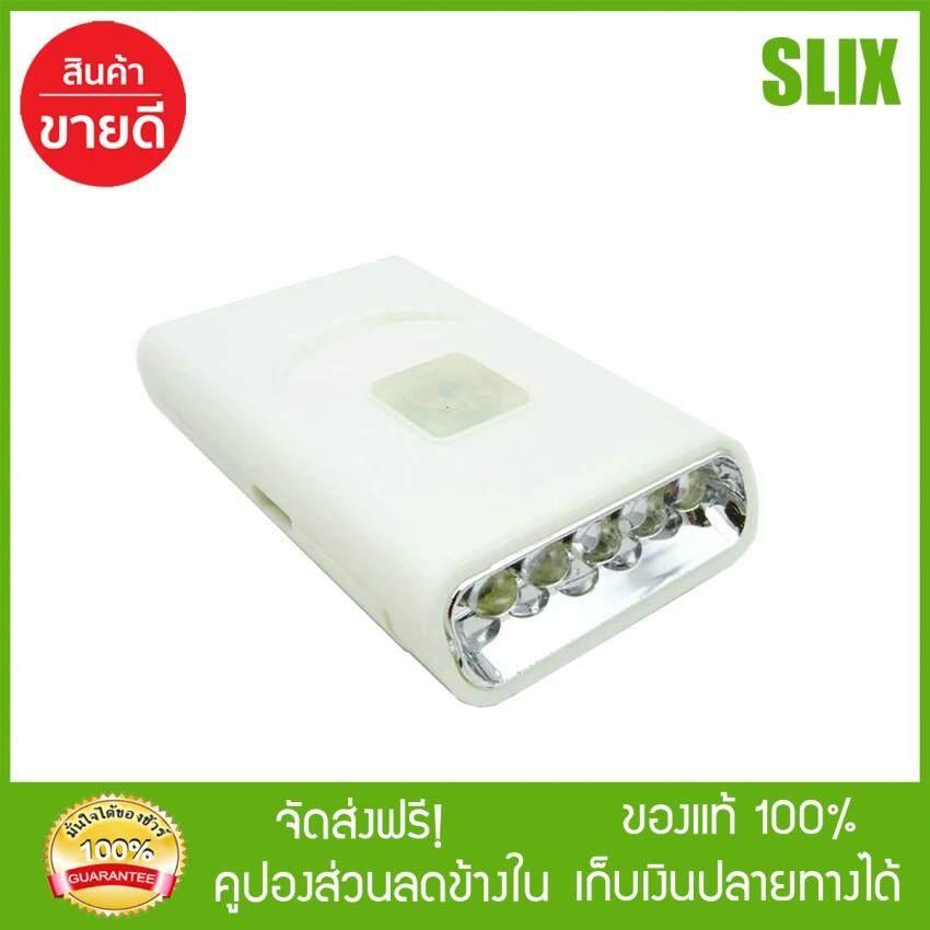 เก็บเงินปลายทางได้ [Slix] Morning ไฟฉาย 5 LED Hat Clip Light USB Rechargeable รุ่น SH-G016-5L (สีขาว)  ไฟฉาย ไฟฉาย led ไฟฉาย led ชาร์จได้ ส่งฟรี Kerry เก็บเงินปลายทางได้