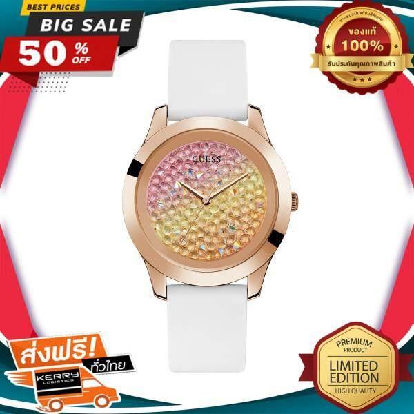 WOW! นาฬิกาข้อมือคุณผู้หญิง GUESS นาฬิกาข้อมือผู้หญิง CRUSH รุ่น W1223L3 สีขาว ของแท้ 100% สินค้าขายดี จัดส่งฟรี Kerry!! ศูนย์รวม นาฬิกา casio นาฬิกาผู้หญิง นาฬิกาผู้ชาย นาฬิกา seiko นาฬิกา baby g