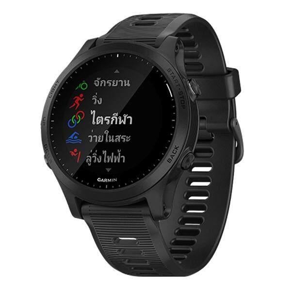 สอนใช้งาน  กาญจนบุรี Garmin Smartwatch Forerunner 945