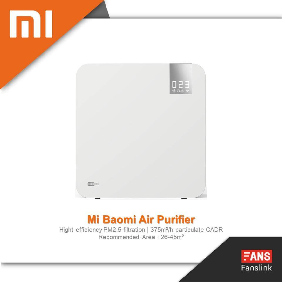 ยี่ห้อไหนดี  พังงา Mi Baomi Air Purifier เครื่องฟอกอากาศ
