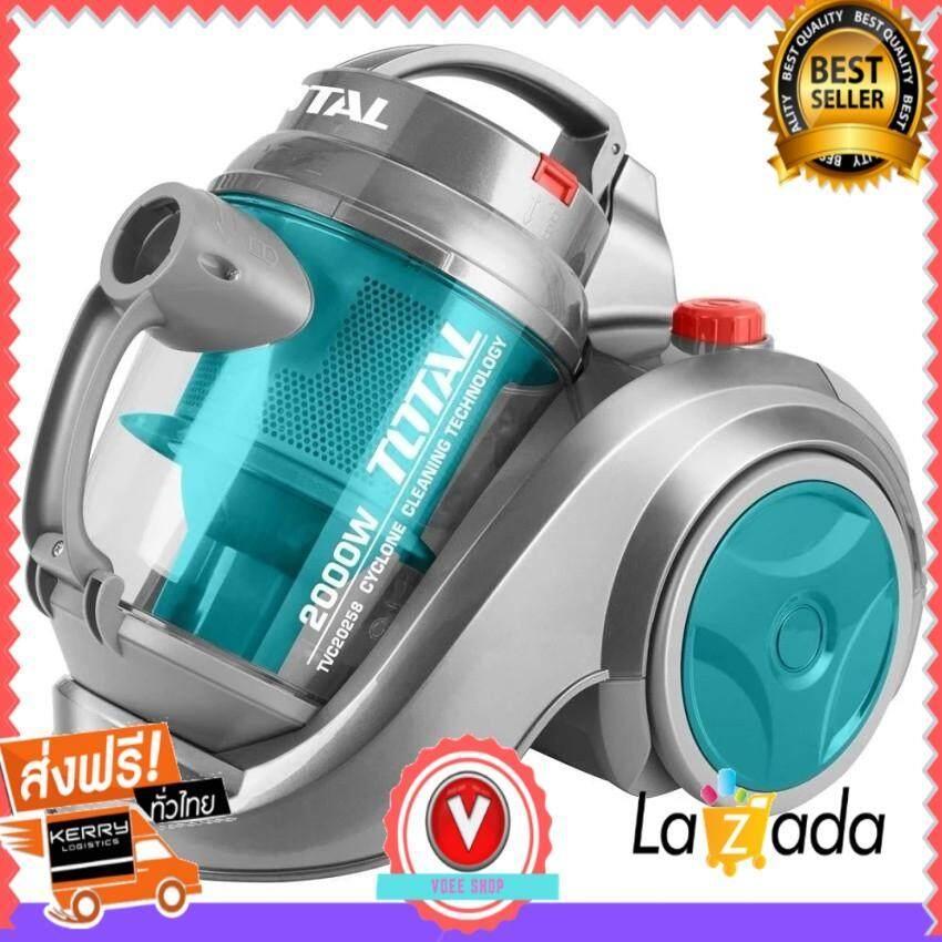 เก็บเงินปลายทางได้ ส่งฟรี Kerry!! Vdee Total เครื่องดูดฝุ่น 2000 วัตต์ ( มอเตอร์ ขดลวดทองแดงแท้ ) รุ่น TVC20258 (Vacuum Cleaner) โปรโมชั่นดี ราคาถูก