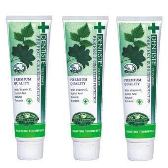 Dentiste' Plus White Toothpaste 160 g. (3 Pcs)