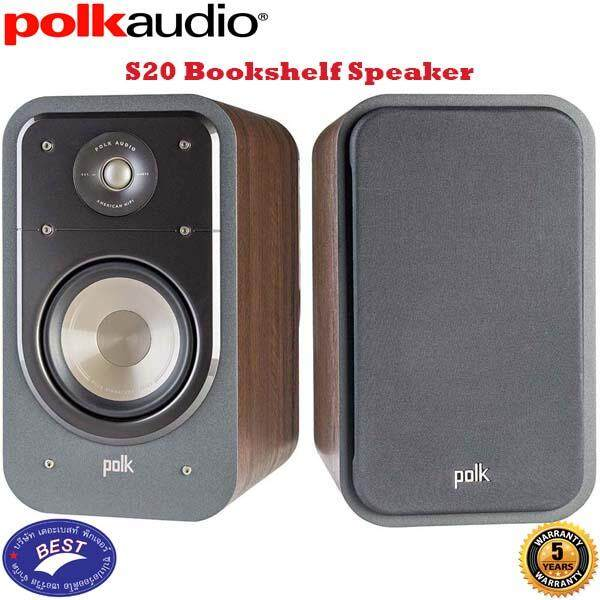 สอนใช้งาน  บุรีรัมย์ Polk Audio Signature S20 BRN Walnut