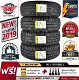 ประกันภัย รถยนต์ 2+ ฉะเชิงเทรา DUNLOP ยางรถยนต์ 185/60R15 (ล้อขอบ15) รุ่น SP TOURING R1 4 เส้น (ยางใหม่ปี 2019)