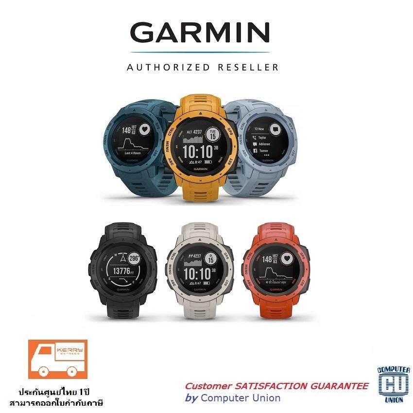 ยี่ห้อไหนดี  กาญจนบุรี Garmin Instinct การ์มินรุ่นใหม่ล่าสุด นาฬิกาจีพีเอสที่สมบุกสมบันที่สุด ประกันศูนย์ไทย (มี 6 สี) แถมฟิล์มกระจกฟรี *จำนวนจำกัด