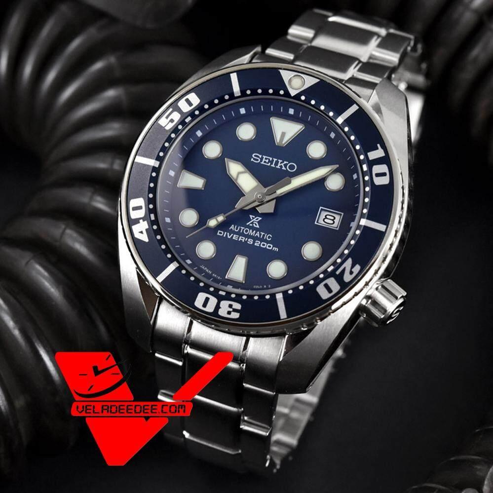 สอนใช้งาน  สิงห์บุรี Veladeedee นาฬิกา Seiko SUMO Scuba Diver MADE IN JAPAN Sport Automatic นาฬิกาข้อมือ Stainless Strap รุ่น SBDC033