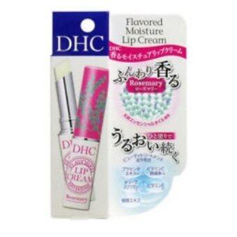 DHC Flavored Moisture Lip Cream Rosemary 1.5 g x2