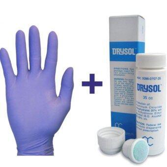 Drysol Antiperspirant น้ำยาระงับเหงื่อสำหรับมือและเท้า 35cc และถุงมือไนไตร