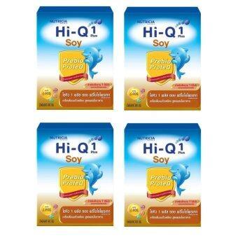 Dumex Hi-Q Soy 1 Plus อาหารทารกสูตรโปรตีนถั่วเหลือง ช่วง1 ปีขึ้นไป 400 กรัม (4 กล่อง)