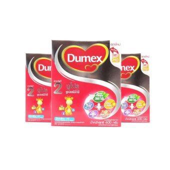 Dumexดูเม็กซ์ ดูโปร นมผง2สำหรับทารกและเด็กเล็ก600กรัมX 3กล่อง