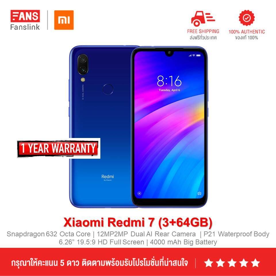 สอนใช้งาน  สระแก้ว Xiaomi Redmi 7 (3+64GB) by Fanslink