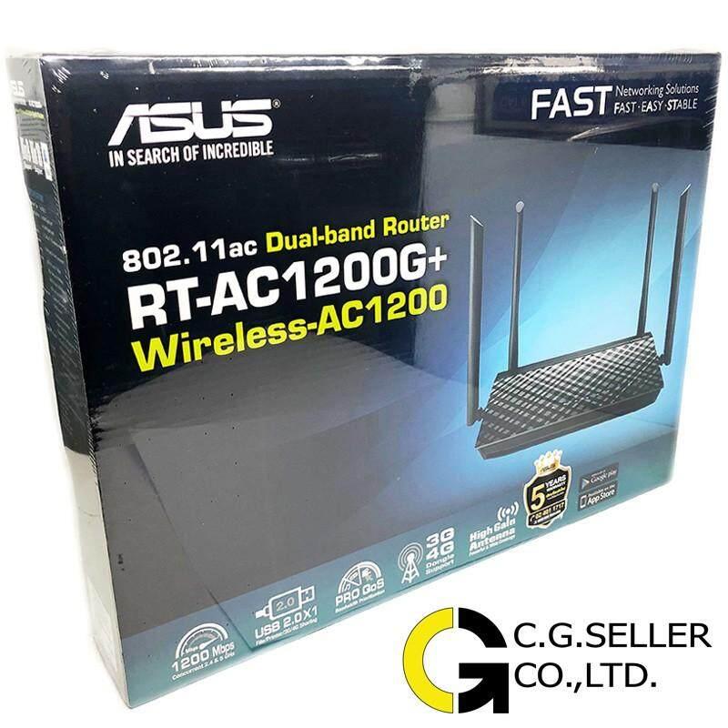 ขายดีมาก! มาใหม่ ของแท้ ส่งฟรี ! ASUS RT-AC1200G+ ประกันศูนย์ไทย 5ปี ส่งโดยKERRY Dual-band Wireless AC1200 Gigabit Router