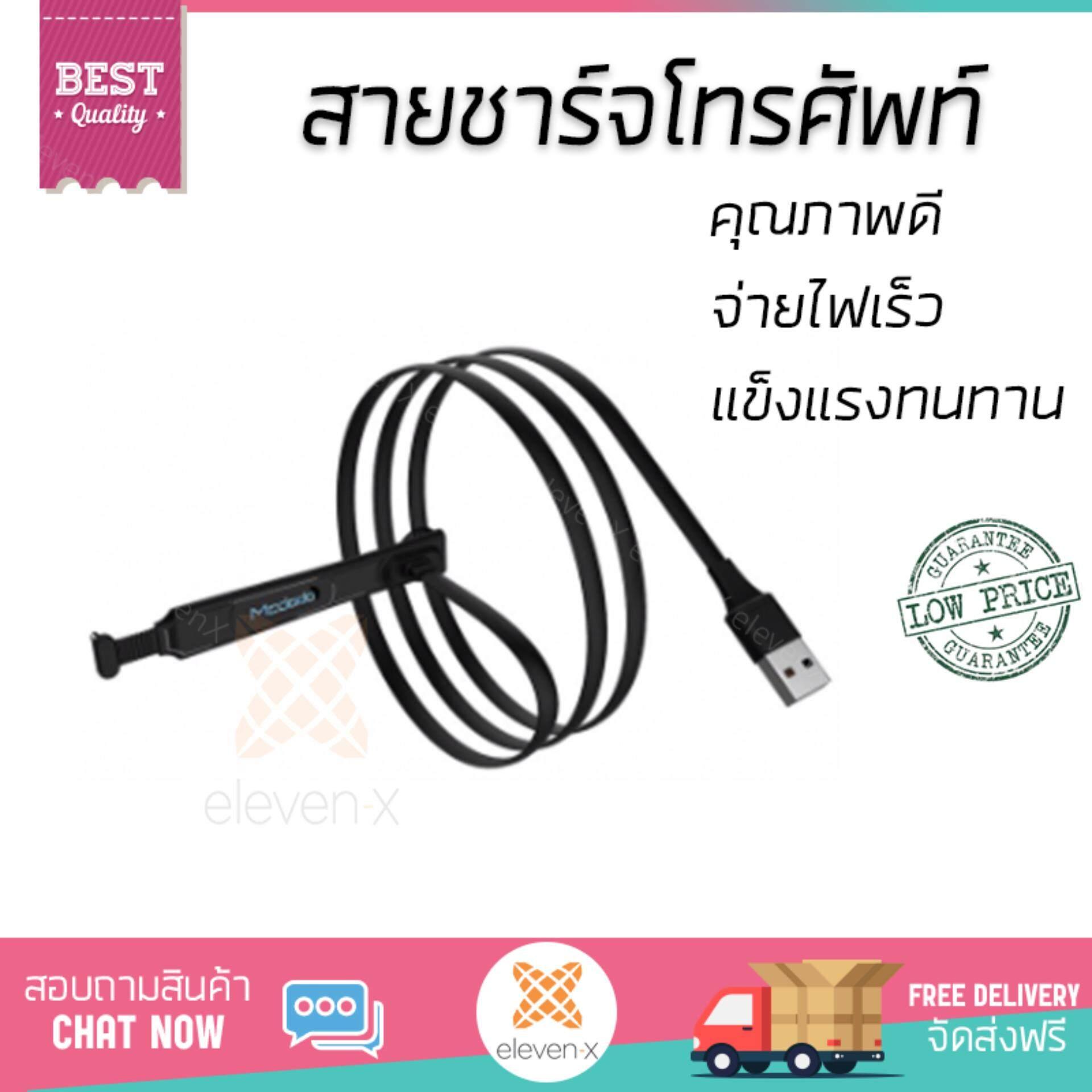 ลดสุดๆ ราคาพิเศษ รุ่นยอดนิยม สายชาร์จโทรศัพท์ MCDODO Gaming USB-C to USB-C Cable 1.8M. Black (IMP) สายชาร์จทนทาน แข็งแรง จ่ายไฟเร็ว Mobile Cable จัดส่งฟรี Kerry ทั่วประเทศ