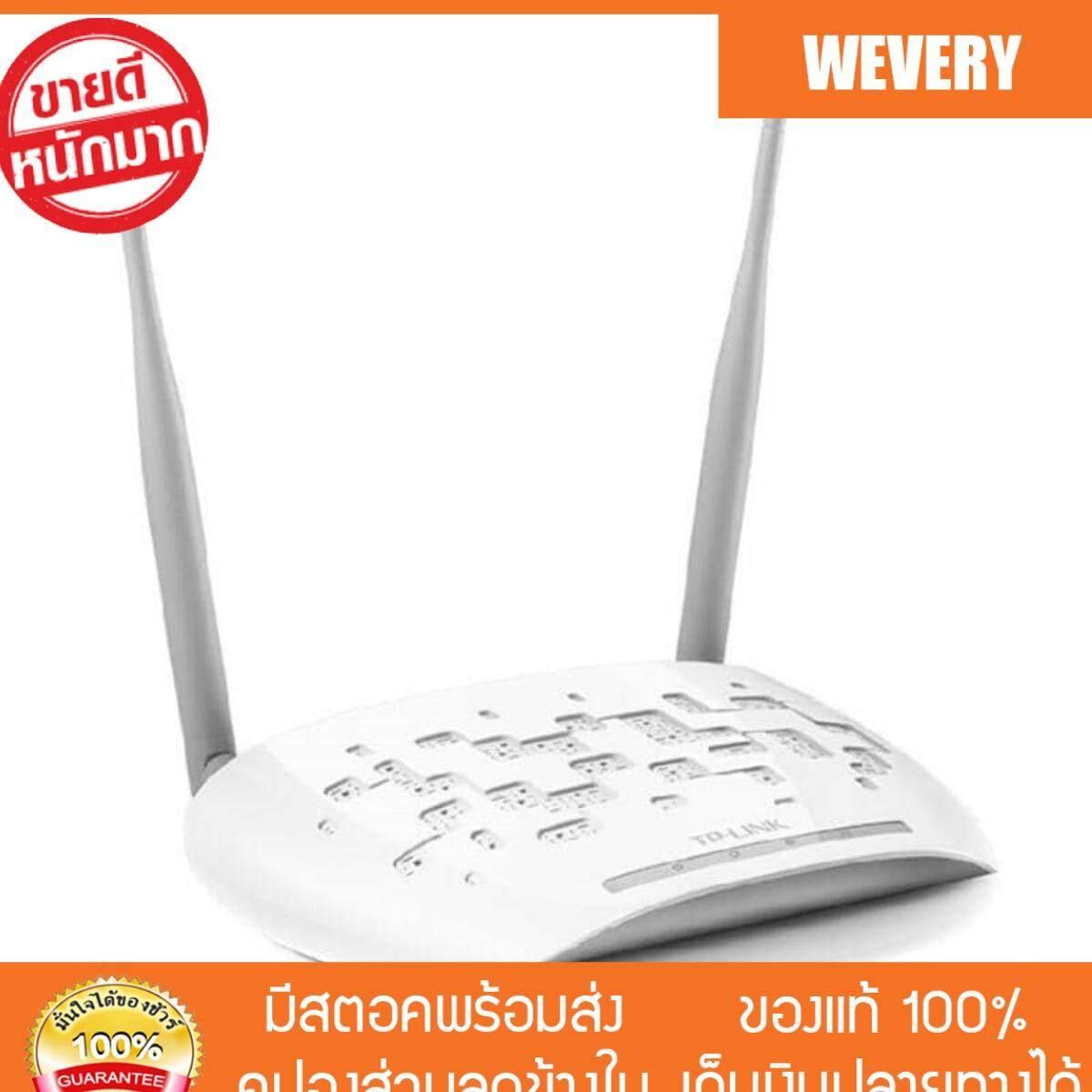 ลดสุดๆ [Wevery] TP-LINK TL-WA801ND (300Mbps Wireless N Access Point) Wi-Fi ตัวรับไวไฟ ตัวรับสัญญาณ wifi ส่ง Kerry เก็บปลายทางได้