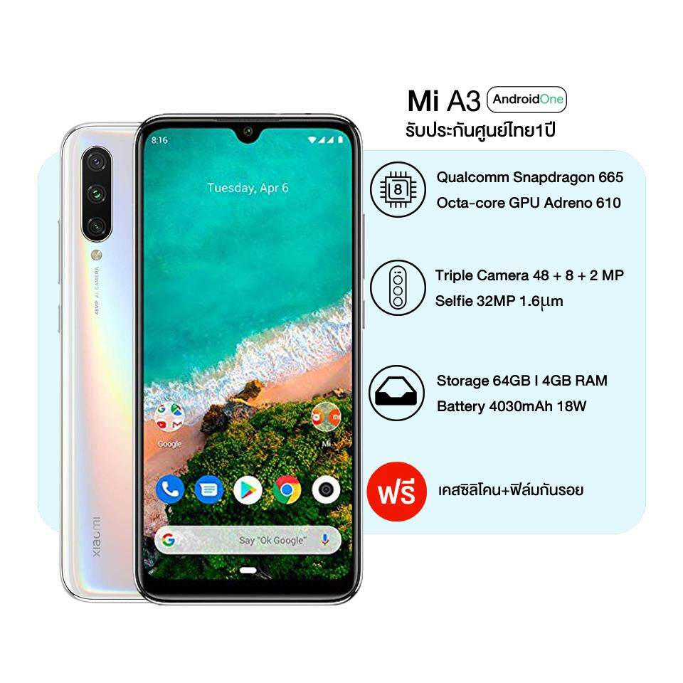 ยี่ห้อไหนดี  นนทบุรี Xiaomi Mi A3 48MP Ultra Wide Triple Camera [Android one]รับประกันศูนย์ไทย1ปี