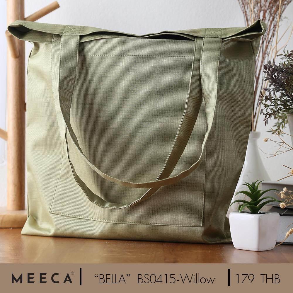 กระเป๋าสะพายพาดลำตัว นักเรียน ผู้หญิง วัยรุ่น ลำปาง กระเป๋าผ้า  Tote Bags  รุ่น BELLA รหัส BS04 ตัดเย็บพรีเมี่ยม มีซิปใหญ่ มีซับใน มีช่องซิปเล็กด้าน