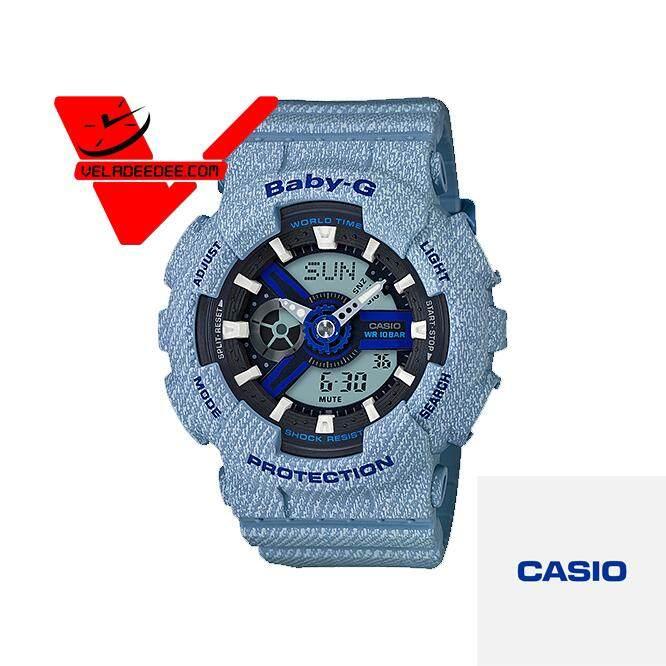 สอนใช้งาน  ปัตตานี Casio Baby-G (ประกันCMG) BA-110DE-2A2 นาฬิกาข้อมือผู้หญิง Special Edition รุ่น BA-110DE-2A2DR