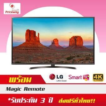 LG UHD 4K Smart TV ขนาด 65 นิ้ว รุ่น 65UK6330PTF (พร้อมรีโมทเมจิก)