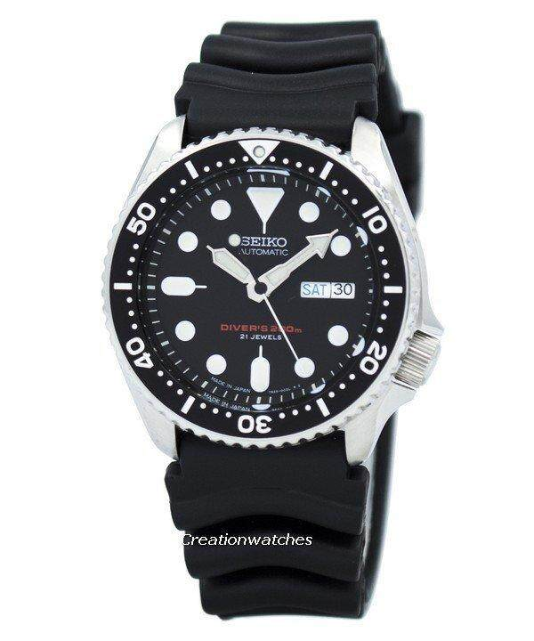 สอนใช้งาน  บุรีรัมย์ SEIKO นาฬิกาผู้ชาย Automatic Diver 200M Men s Watch รุ่น SKX007K1 - Black seiko-skx007