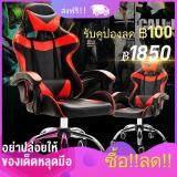 สอนใช้งาน  Home Shopping เก้าอี้เล่นเกม เก้าอี้เกมมิ่ง Gaming Chair เก้าอี้สำนักงาน ปรับระดับความสูงได้