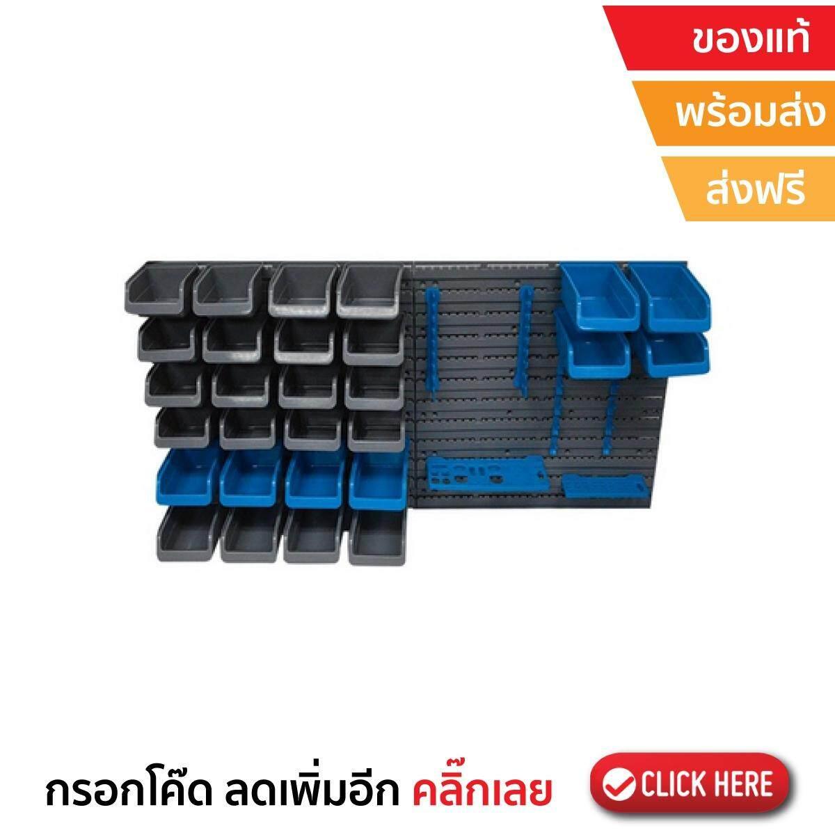กล่องเครื่องมือช่าง กล่องเก็บเครื่องมือ กล่องใส่เครื่องมือ กล่องเครื่องมือ กล่องเก็บของ กล่องใส่ของ ผลิตจากวัสดุคุณภาพ แข็งแรงทนทาน PART STORAGE กล่องใส่อะไหล่แบบติดผนัง MATALL RK-1032 ส่ง kerry เก็บ