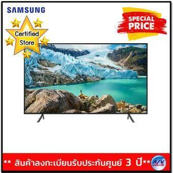 Samsung โทรทัศน์  UHD Flat RU7100 Series 7 (2019) ขนาด 43 นิ้ว (UA43RU7100)