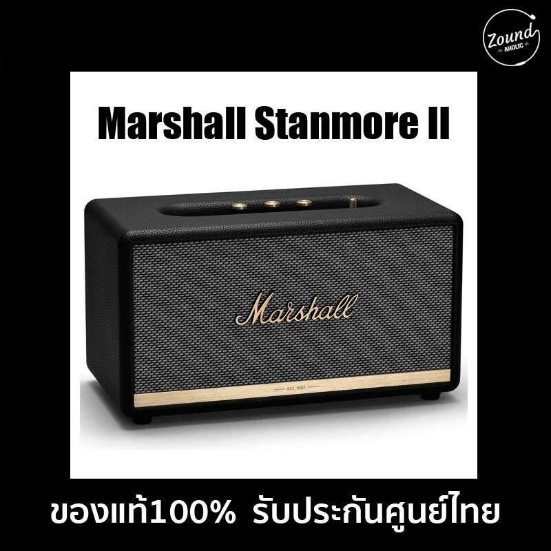 ยี่ห้อไหนดี  นนทบุรี ลำโพง Marshall Stanmore II สีดำ