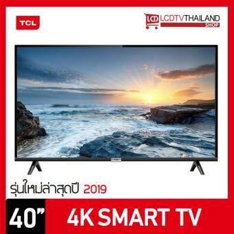 TCL 40S6500  Android TV ขนาด 40 นิ้ว ประกันศูนย์ไทย