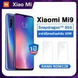 การใช้งาน  สมุทรสาคร Xiaomi Mi 9 6/128GB แถมฟิมล์กระจก และ เคสใสกันกระแทก(รับประกัน 18 เดือน)