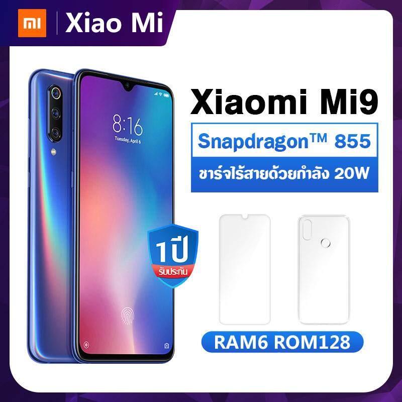 ยี่ห้อไหนดี  สมุทรสาคร Xiaomi Mi 9 6/128GB แถมฟิมล์กระจก และ เคสใสกันกระแทก(รับประกัน 18 เดือน)