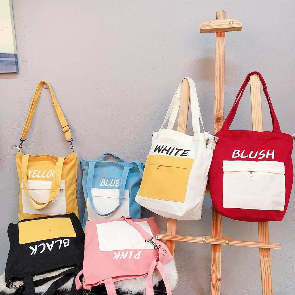 กระเป๋าสะพายพาดลำตัว นักเรียน ผู้หญิง วัยรุ่น หนองคาย กระเป๋าผ้าสีสันสดใสน่ารักสะพายข้างได้ B804