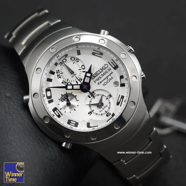 ยี่ห้อไหนดี  นครนายก นาฬิกาข้อมือ SEIKO SDWG23P1 รับประกันบริษัท ไซโก ประเทศไทย เป็นเวลา 1 ปี