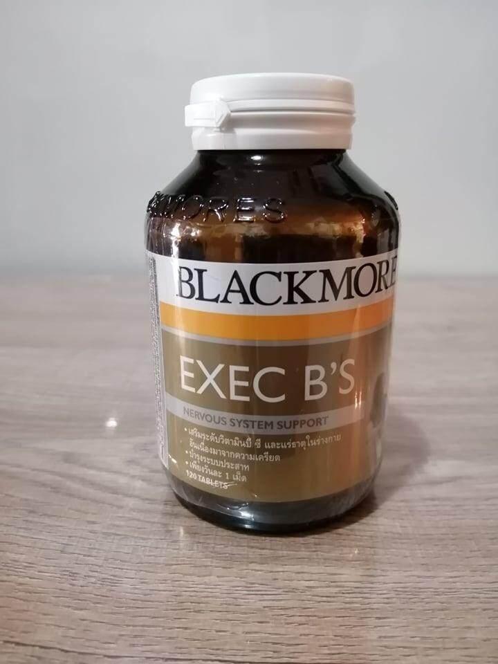 การใช้งาน  กระบี่ (120 เม็ด) Blackmores Exec utive B แบลคมอร์ส เอ็กเซ็ก บีส์ สำหรับผู้ที่ทำงานหนัก เครียด