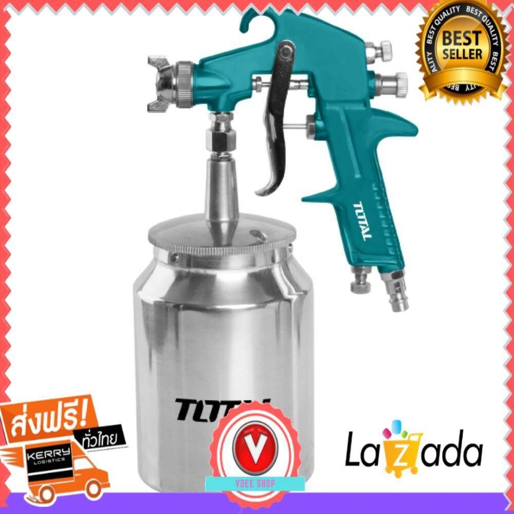 สุดยอดสินค้า!! ส่งฟรี Kerry!! Total กาพ่นสีแบบดูด ขนาด 1.8 mm 1000 cc. รุ่น TAT11005-3 /  TAT11005 ( Air Spray Gun )  ของแท้ 100%
