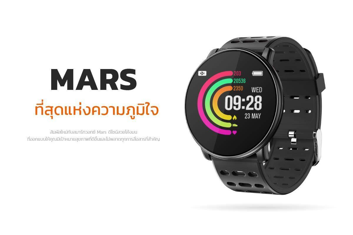 เก็บเงินปลายทางได้ สมาร์ทวอท นาฬิกาวัดชีพจร (Mars smart watch Mars) รองรับภาษาไทย มีคู่มือภาษาไทย ประกันถึง 1 ปี นาฬิกาดิจิตอล นาฬิกาออกกำลังกาย นาฬิกาวิ่ง รองรับ วัดโซนหัวใจแต่ละโซนแบบเรียลไทม์ วัดจำ