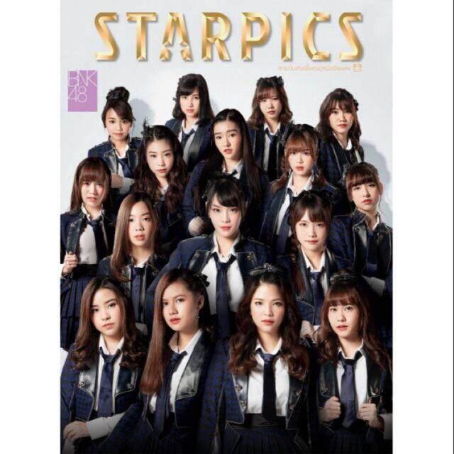 เก็บเงินปลายทางได้ Starpics BNK48 (มีโปสเตอร์ทุกเล่ม) ??สั่งมากกว่า1เล่ม กรุณาเลือกส่งkerry??