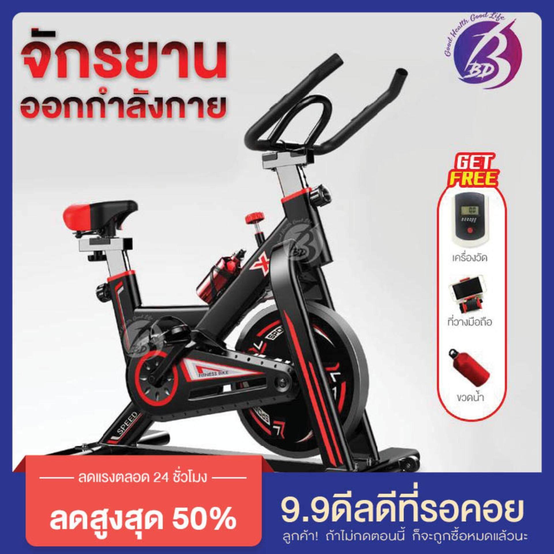 จักรยานออกกำลังกาย จักรยานบริหาร รุ่น SPINNING BIKE จักรยานฟิตเนส Exercise Bike Spin Bike Commercial Grade  Speed Bike
