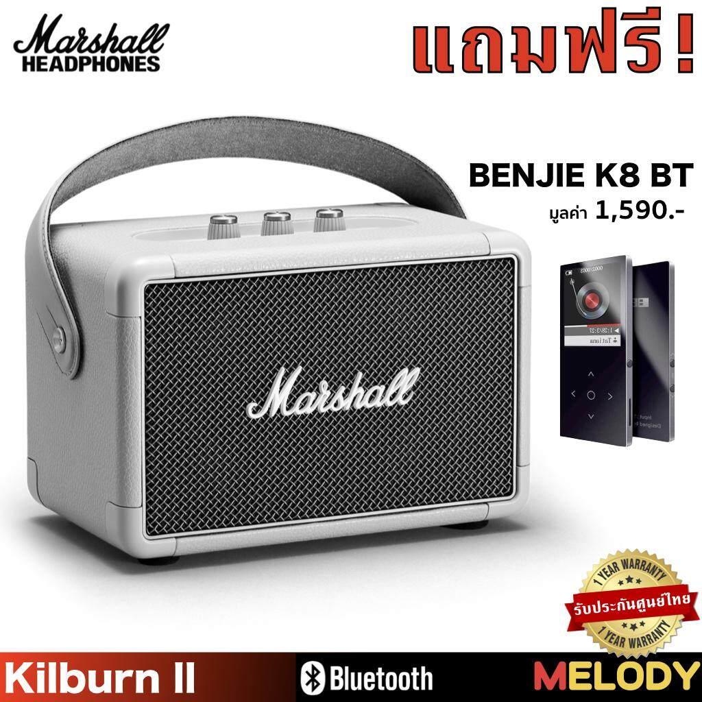 ยี่ห้อนี้ดีไหม  เชียงใหม่ Marshall Kilburn II Portable Bluetooth 5.0 aptX   Black - New ลำโพงบลูทูธ ฟรี Player Mp3 มูลค่า 1 590.-รับประกันศูนย์ marshall 1 ปี / MelodyGadget