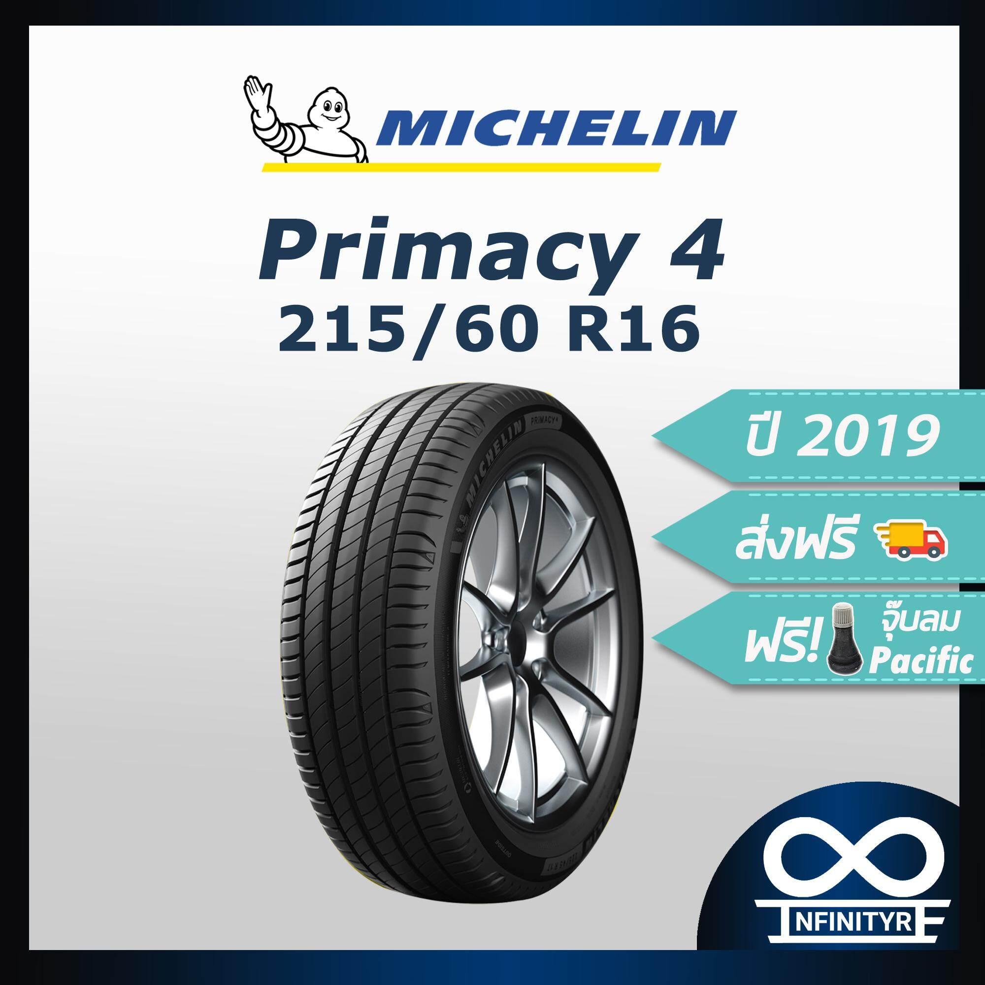ประกันภัย รถยนต์ 3 พลัส ราคา ถูก ชลบุรี 215/60R16 Michelin มิชลิน รุ่น Primacy 4 (ปี2019) ฟรี! จุ๊บลมPacific เกรดพรีเมี่ยม