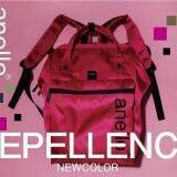 ตาก กระเป๋าเป้สะพายหลัง Anello Repellency Waterproof Classic Size (New) แท้ 100%