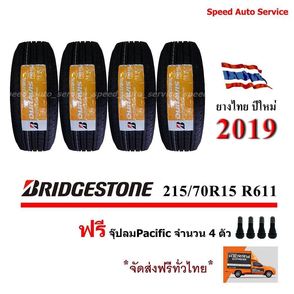 ประกันภัย รถยนต์ 2+ กาญจนบุรี BRIDGESTONE ยางรถยนต์ 215/70R15 รุ่น DURAVIS R611 4 เส้น (ฟรี จุ๊บลม Pacific ทุกเส้น)